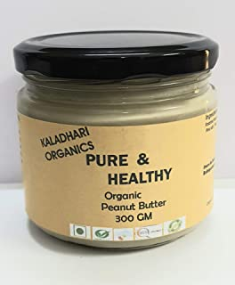 Organic Peanut Butter Without Peanut Skin