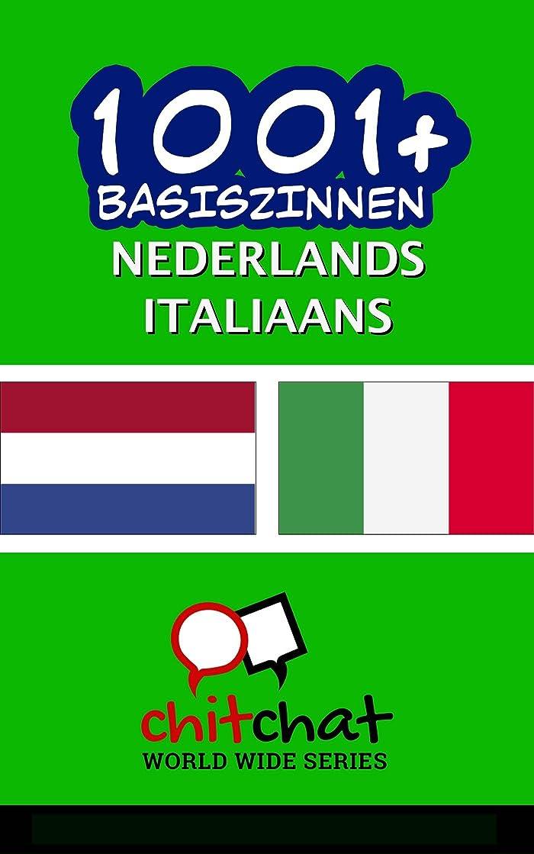 カード試してみるトリム1001+ basiszinnen Nederlands - Italiaans (Dutch Edition)