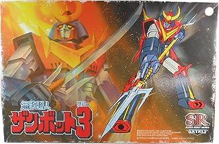 スーパーロボットNO.10 無敵超人ザンボット3