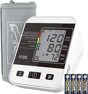 مانیتور فشار خون برای استفاده خانگی با نمایشگر LCD بزرگ ، اندازه گیری فشار خون بالا و ضربان قلب ضربان قلب بالا ، Annsky ، 2 مجموعه حافظه کاربر