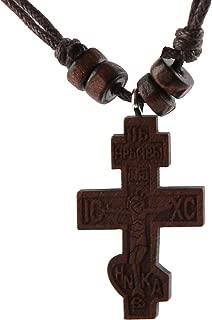 Olive Wood Russian Orthodox Cross Crucifix Pendant Necklace ICXC