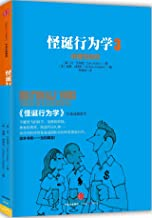 Irrationally Yours: On Missing Socks, Pickup Lines,and Other Existential Puzzles (Chinese Edition)