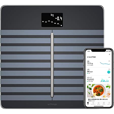 Withings Body Cardio フランス生まれのスマート体重計 ブラック Wi-Fi/Bluetooth対応 心臓の健康チェック(心拍/血管年齢)&体組成計 【日本正規代理店品】 WBS04-BLACK-ALL-ASIA