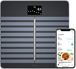 Withings Body Cardio フランス生まれのスマート体重計 ブラック Wi-Fi/Bluetooth対応 心臓の健康チェック&体組成計 【日本正規代理店品】 WBS04-BLACK-ALL-ASIA