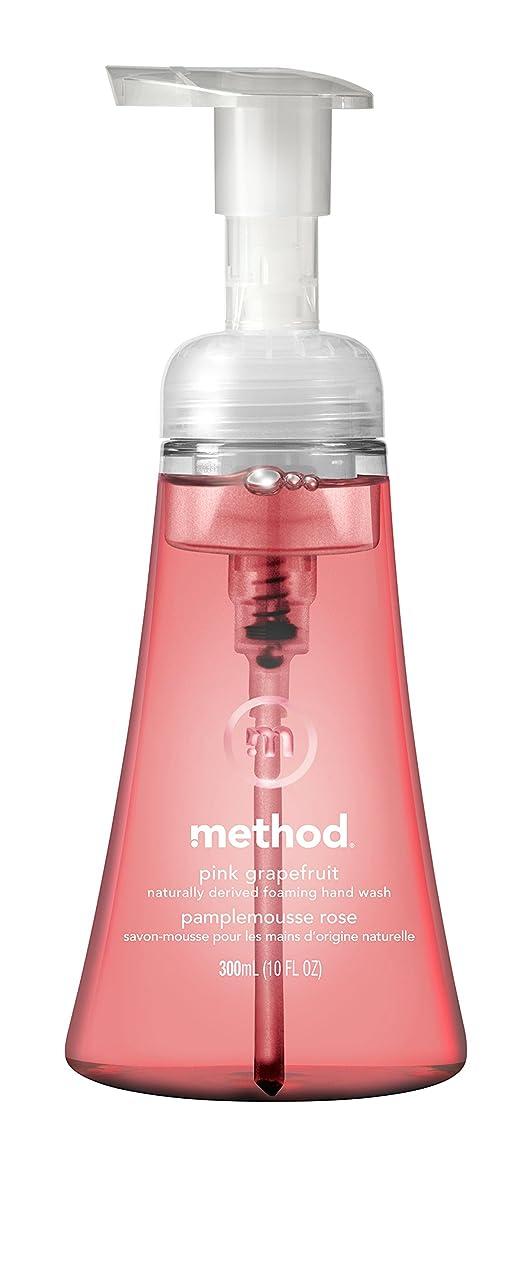 正確に転用オーストラリアメソッド(Method) ハンドソープ 泡タイプ ピンクグレープフルーツ 300ml