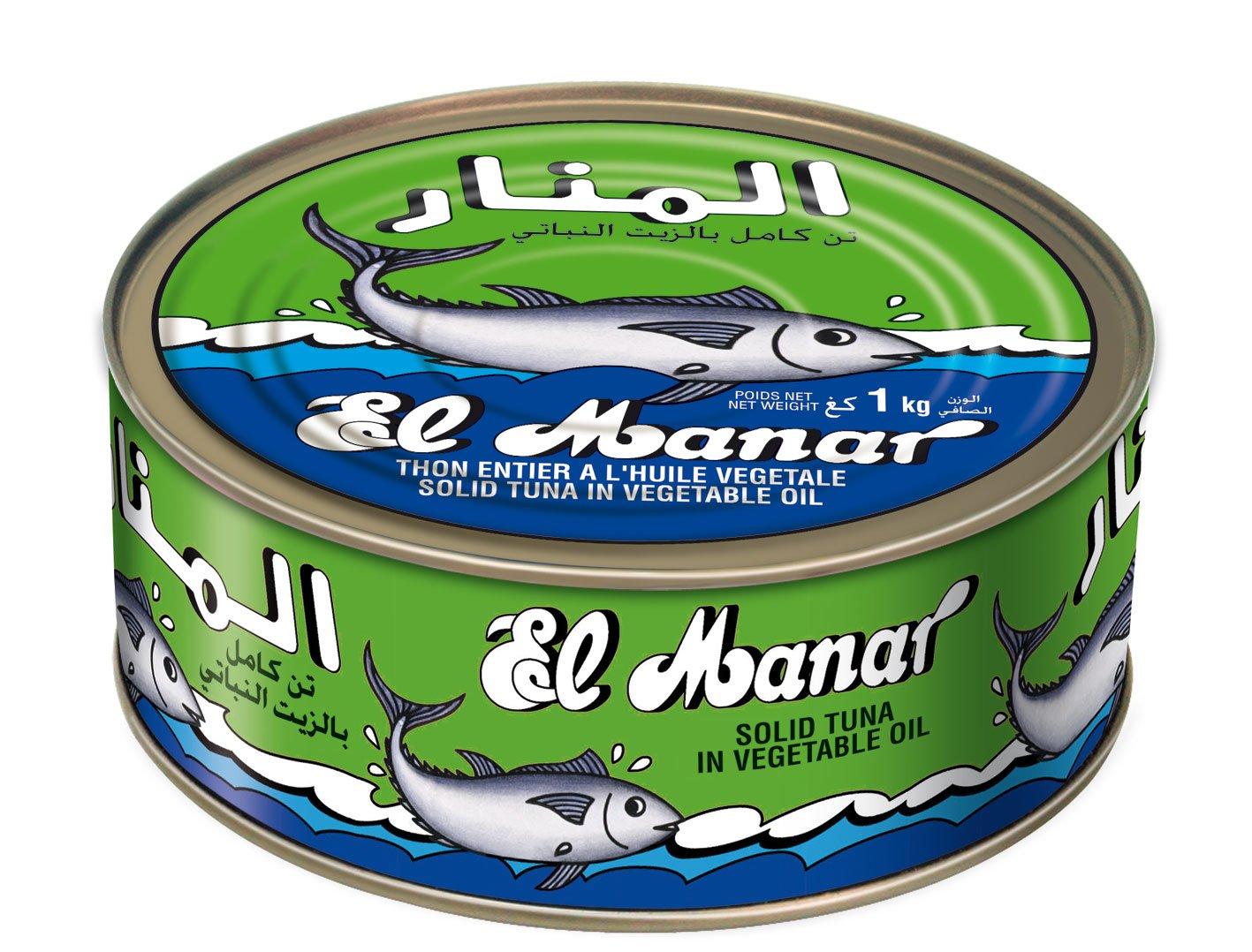 El Manar Tuna in New York Mall Vegetable Oil Box 1 Kg; of Popular brand 2