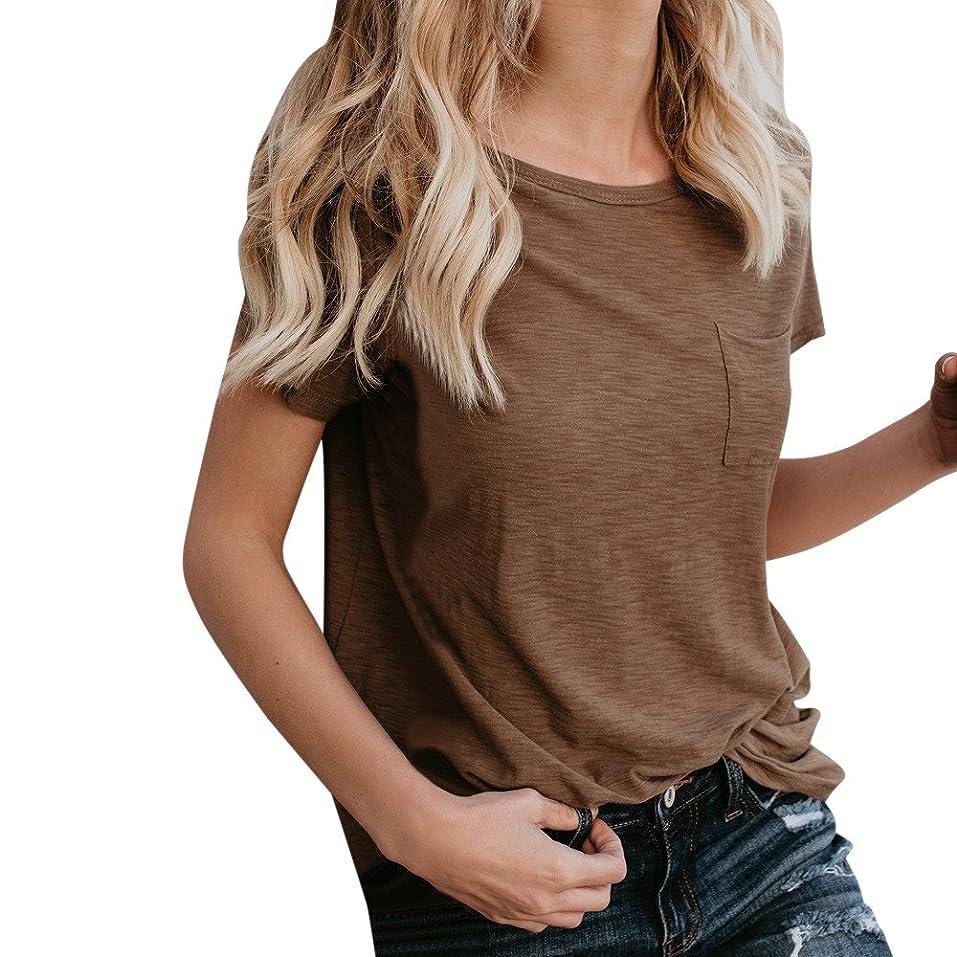 建築家差別アセンブリ[シャオメイスター] tシャツ 半袖 レディース カジュアル ゆったり 無地 ポケット付き クロップ トップブラウス