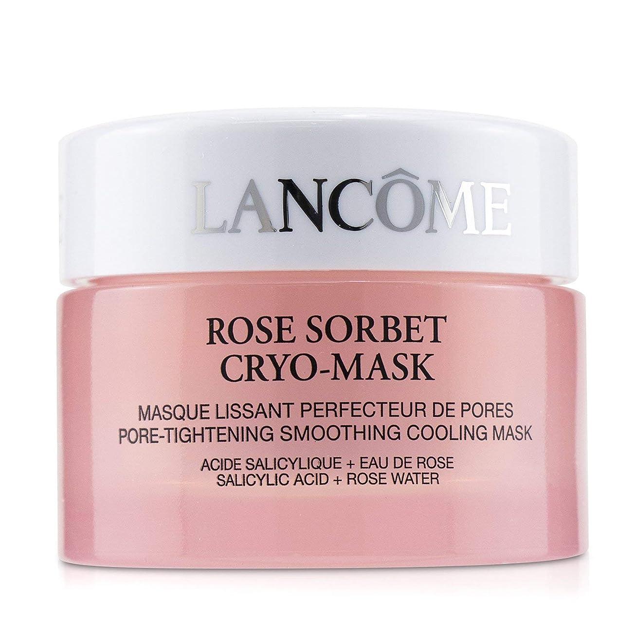 天使大聖堂アイロニーランコム Rose Sorbet Cryo-Mask - Pore Tightening Smoothing Cooling Mask 50ml/1.7oz並行輸入品