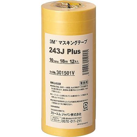 3M マスキングテープ 243J Plus 10mm×18M 12巻パック (243J 10)