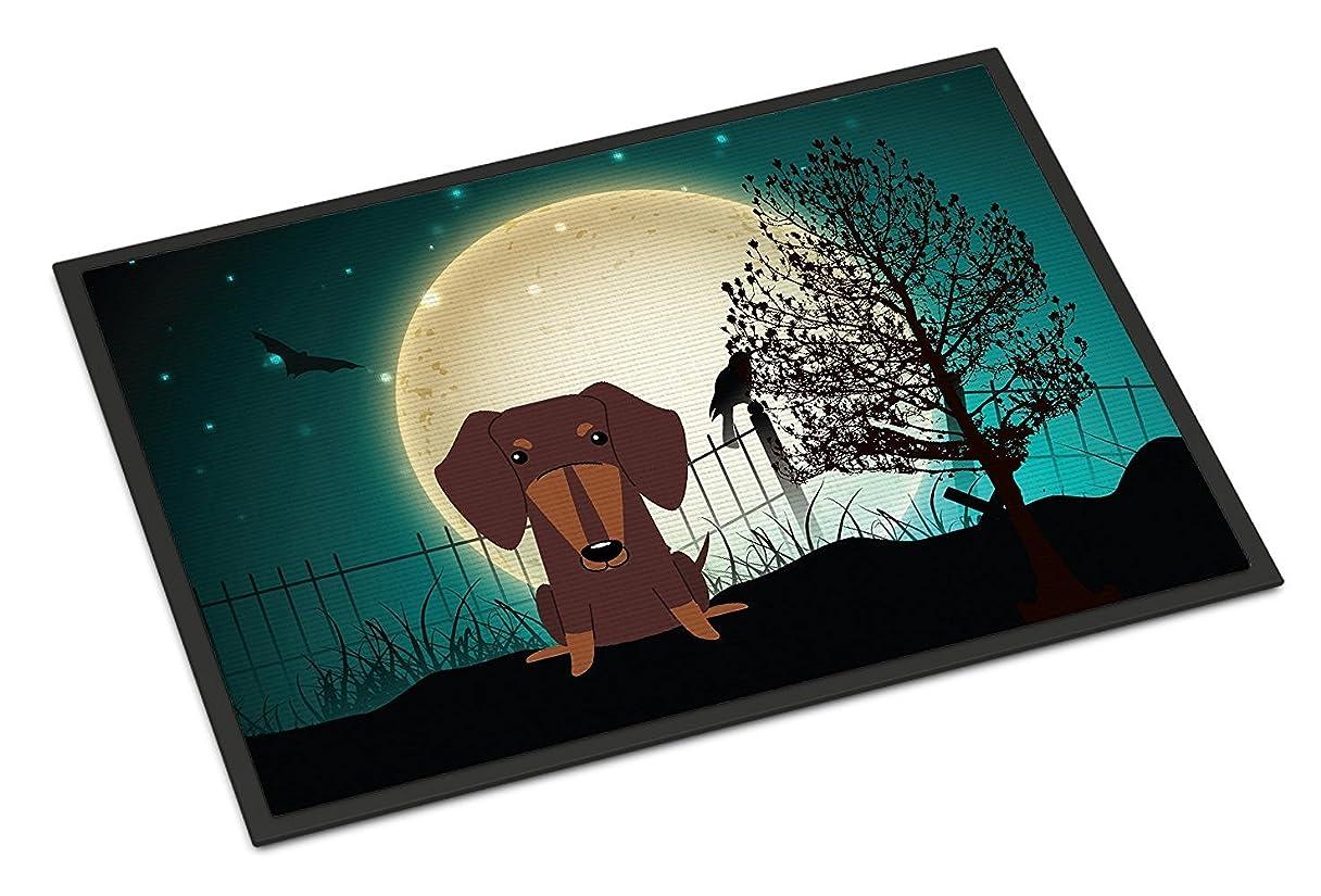 母性法的疾患Caroline's Treasures BB2321MAT Halloween Scary Dachshund Chocolate Indoor or Outdoor Mat, 18 x 27', Multicolor [並行輸入品]