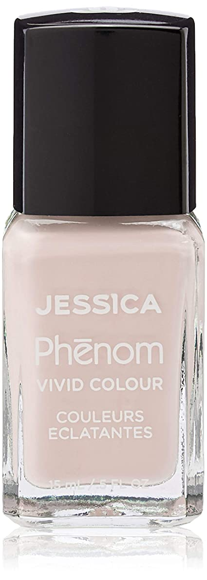 考えデンマーク語曲がったJessica Phenom Nail Lacquer - Provocateur - 15ml / 0.5oz