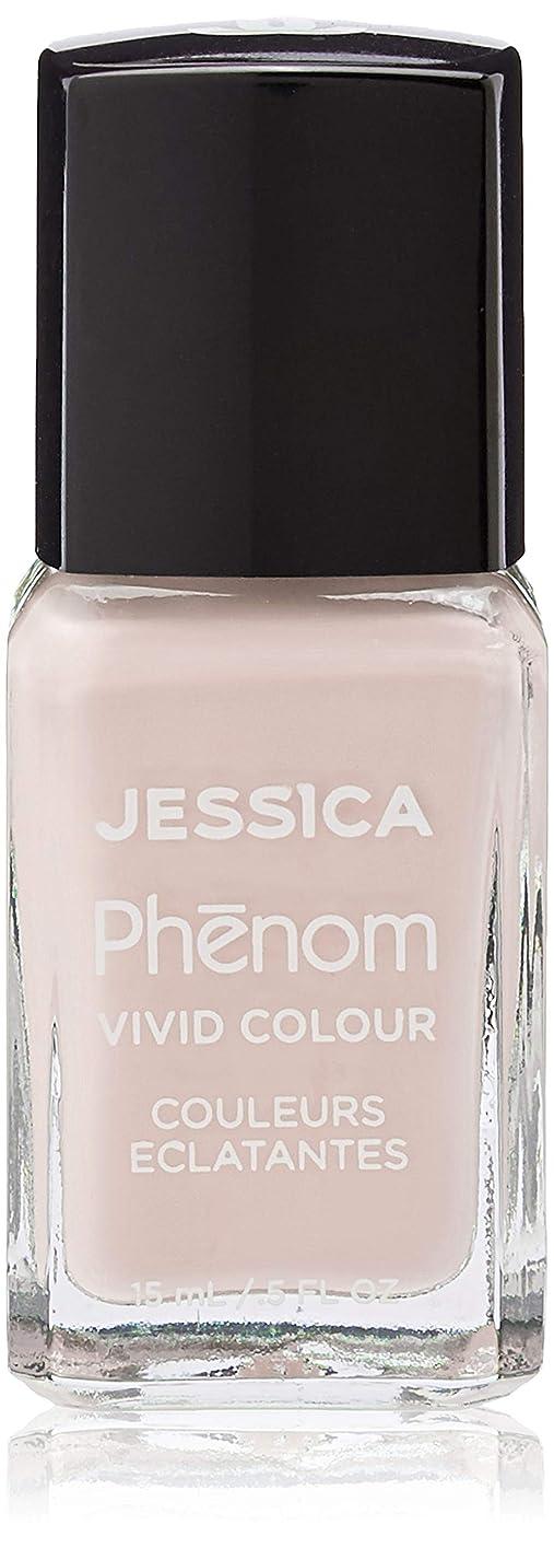 侮辱個人十二Jessica Phenom Nail Lacquer - Provocateur - 15ml / 0.5oz