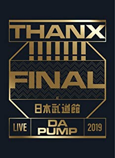【メーカー特典あり】LIVE DA PUMP 2019 THANX!!!!!!! FINAL at 日本武道館(DVD2枚組+CD2枚組)(オリジナルポスター付)