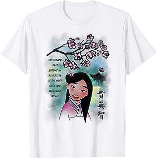 Disney Mulan Water Color Maglietta