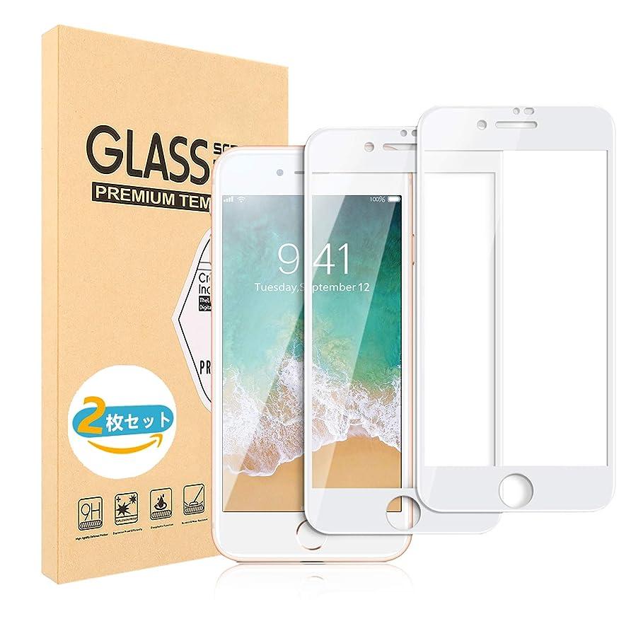 【2枚セット】iPhone 7 ガラスフイルム iPhone 8 強化ガラス【日本製素材旭硝子製】 9Dラウンドエッジ加工/業界最高硬度9H/高透過率/3D Touch対応/自動吸着/気泡ゼロ アイフォン7 ガラスフィルム アイフォン8 全面保護 iPhone 7/8強化ガラス液晶保護フイルム 全面フイルムカバー 4.7インチ対応 ブラック【白】