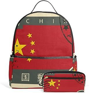 FANTAZIO Mochilas Bolso Portatodo Bandera China Sello Escolar Bolsa Set