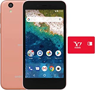 Y!mobile SHARP Android One S3 ピンク 【シンプルS専用】 ※回線契約後発送