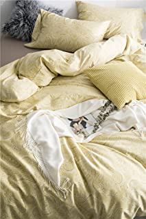 Eikei Home Luxurious Bohemian Duvet Cover Set 350 Thread Count Cotton Sateen Vintage Boho Style Paisley Print in Slate Blue and Tan (Queen, Citron)