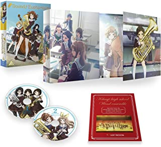 響け! ユーフォニアム 第1期 コンプリートBOX [Blu-ray リージョンB](輸入版)