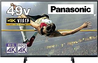 パナソニック 49V型 4Kチューナー内蔵 液晶 テレビ VIERA TH-49GX500 IPSパネル