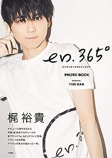 en.365° PHOTO BOOK