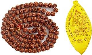 Ankita Gemstones 5- Mukhi Rudraksha Mala ( 108+1 Beads ) For Jaap With Gaumukhi Standard Brown