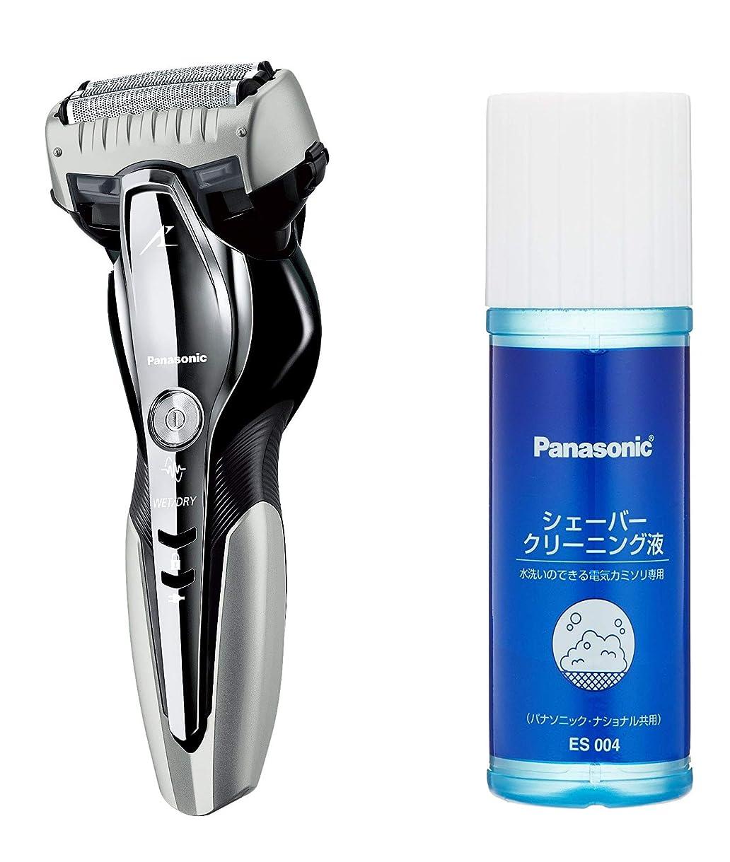 ファランクス岩近々パナソニック ラムダッシュ メンズシェーバー 3枚刃 お風呂剃り可 シルバー調 ES-ST6Q-S + シェーバークリーニング液 セット