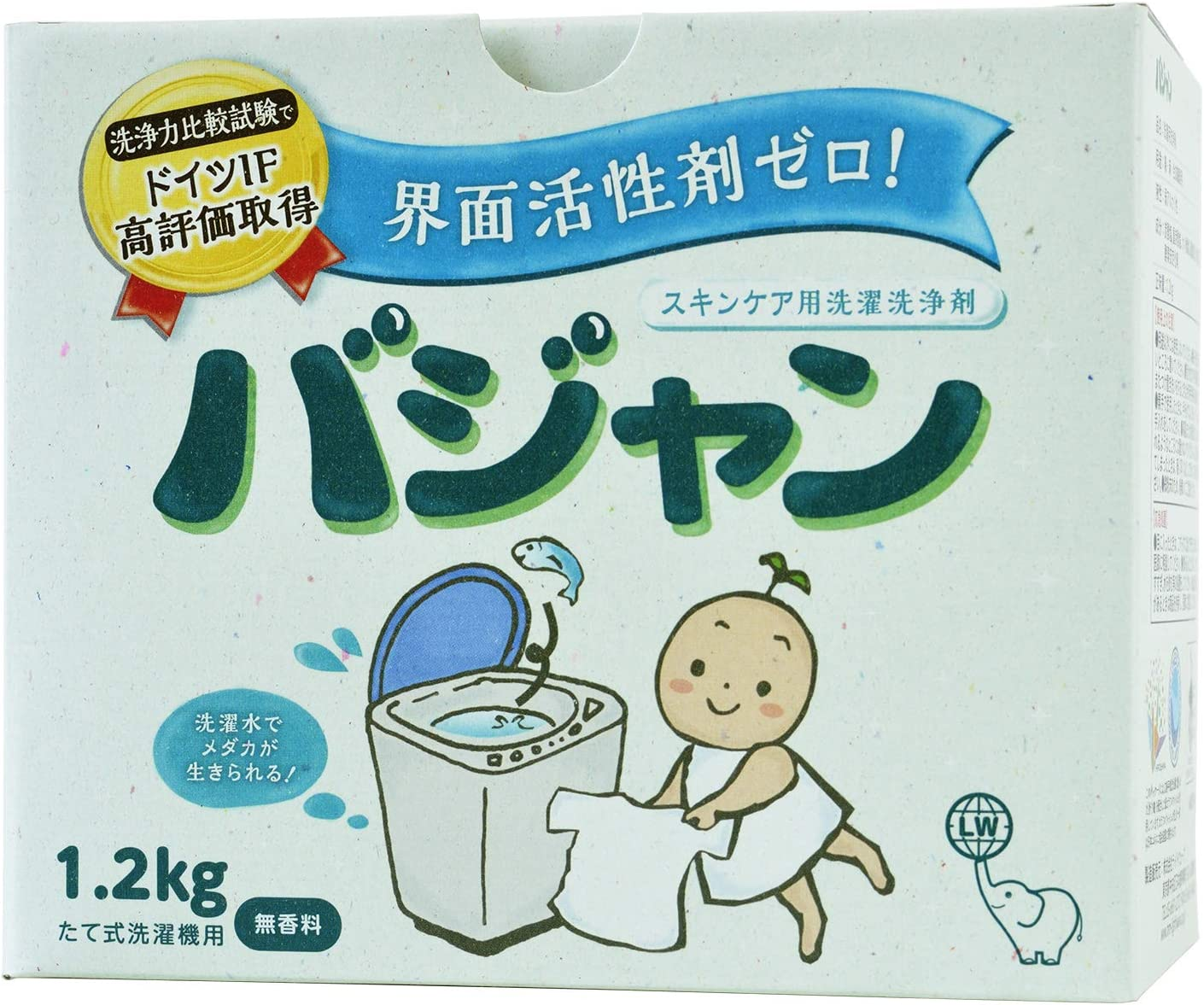 Rare Extremely Earth Outlet ☆ Free Shipping FriendlySkin Care Laundry from BHAJAN Detergent