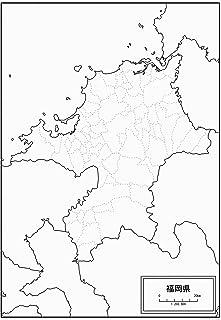 福岡県の白地図 A1サイズ 2枚セット