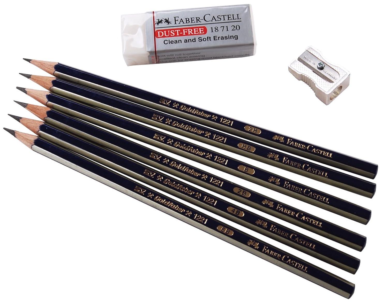 Faber-Castel 114000 8-Piece Creative Studio Graphite Sketch Set, 2H, HB, B, 2B, 4B and 6B