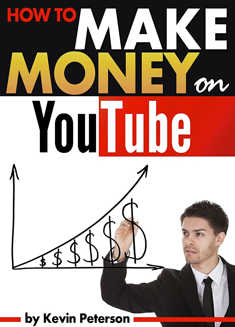 マキシムチョコレートほうきHow to Make Money on YouTube: An Essential Guide to Start Making Money With YouTube (English Edition)