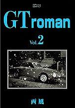 表紙: GT Roman(2) (リイドカフェコミックス) | 西風