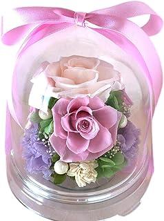 プリザーブドフラワー 花 ドーム ピンク ラベンダー 古希 誕生日 母の日 ホワイトデー お祝い チャーム(ラベンダーピンク)
