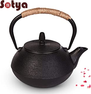 Best teapoy table online Reviews