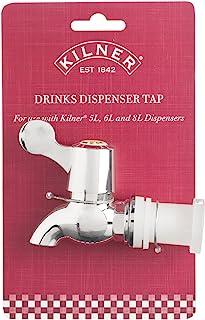 KILNER(キルナー) ホルダー・アクセサリー シルバー 幅10×高さ7×奥行3cm ディスペンサータップ 38-2179-00