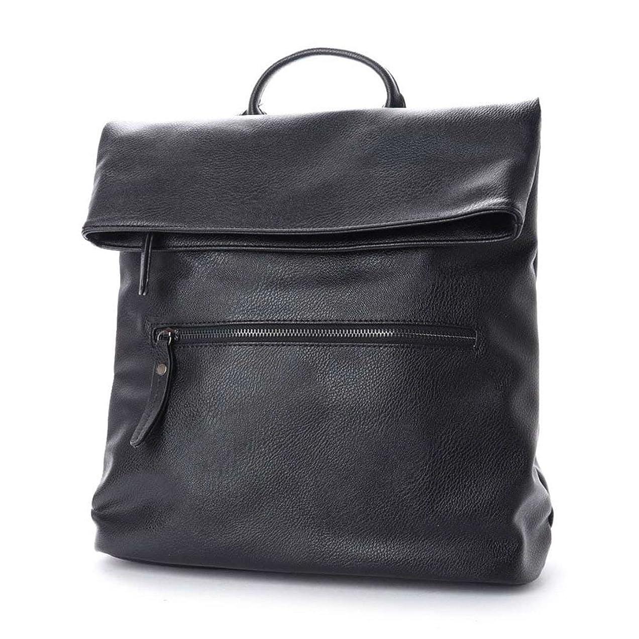 裕福なもっと少なく失礼なリュックサック トートバッグ ショルダーバッグ メンズ レディース バックパック リュック デイパック カジュアル 3way バッグ 鞄 【12-CPZ】