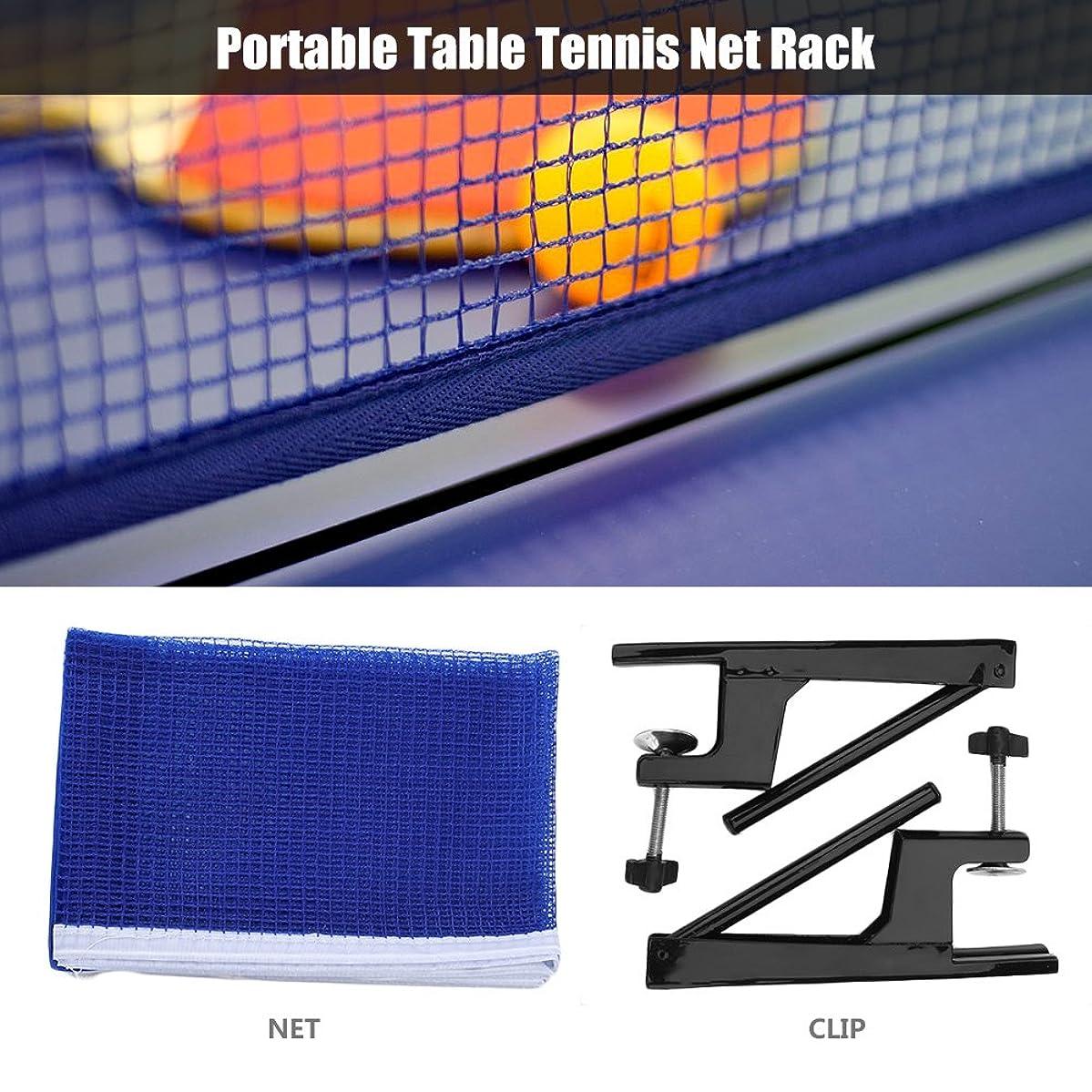 スーツケースサーカスかどうか卓球ネット ピンポンネット 卓球用品 携帯用 持ち運び 自宅 旅行 屋内屋外兼用