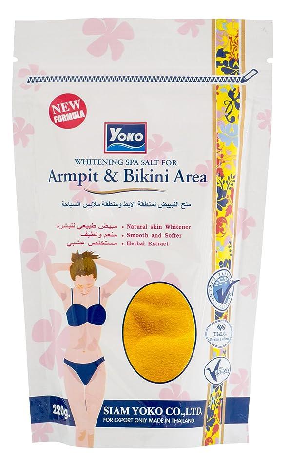 ディスパッチ先行する減少YOKO WHITENING SPA SALT Armpit&Bikini Area 220g【THAILAND】