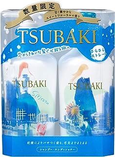 ツバキ (TSUBAKI) さらさらストレート ウィンターポンプペア (シャンプー&コンディショナー)