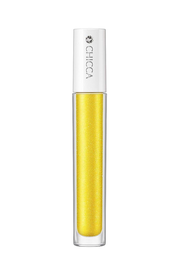 ペスト慣性褒賞CHICCA(キッカ) キッカ メスメリック グラスリップオイル 02 春の太陽に映える鮮やかなスタイリッシュイエロー グロス