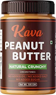 Kava All Natural Peanut Butter Crunchy 500g, Unsweetened, 30g Protein, Non GMO, Gluten Free, Vegan, Cholesterol Free