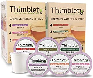 Herbal and Classic Variety Tea - Thimblety K-Cup Tea with Pu'er Tea, Jasmine Green Tea, Goji Tea, White Tea, Lotus Tea & Honey Ginger Tea, Ideal for Relax & Party, 12 Pack