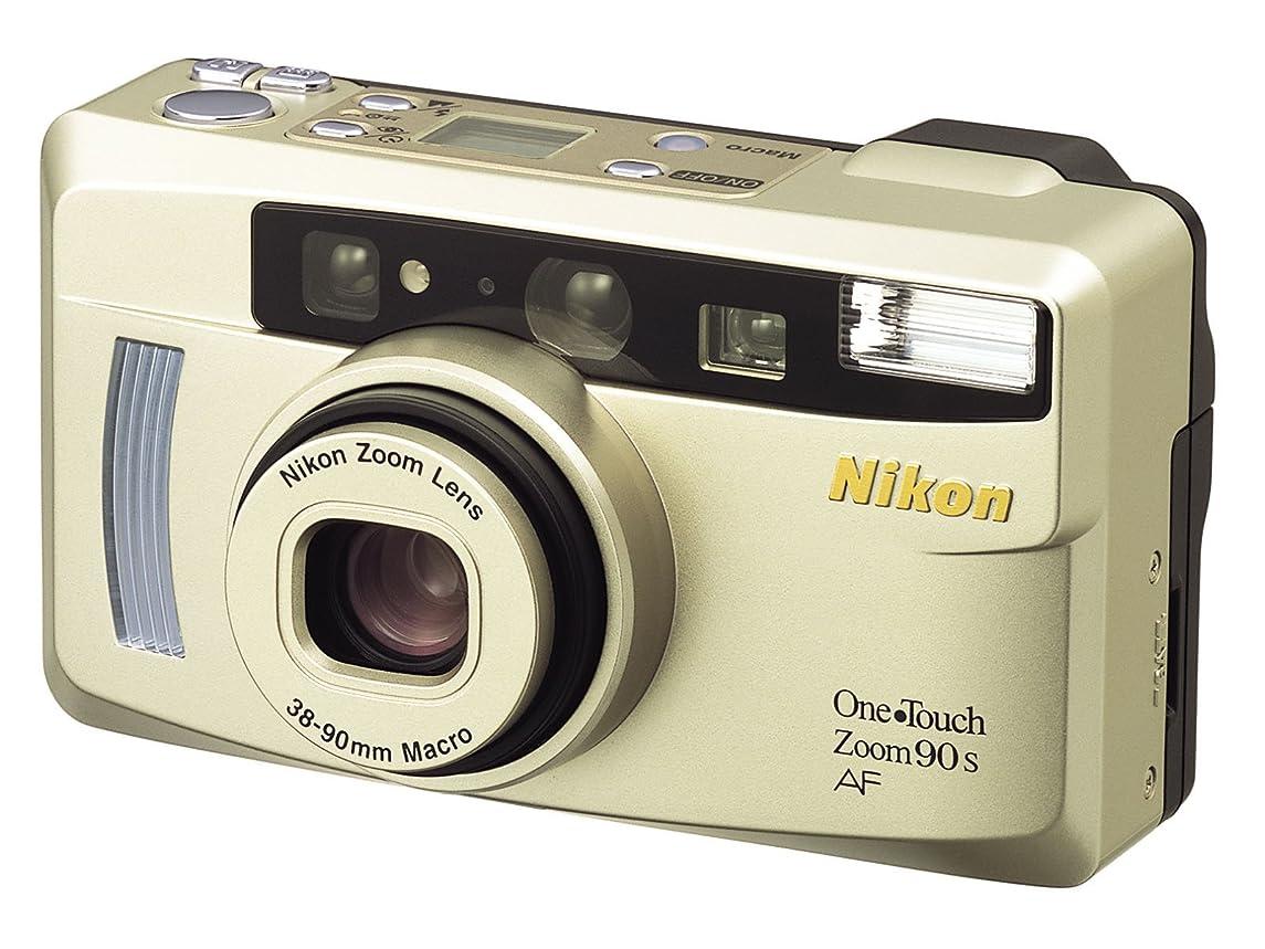 Nikon Lite Touch Zoom 110 QD 35mm camera