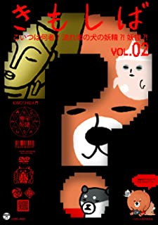 Collecting but–Mouth, Fingers Years with Character) (2) [DVD]