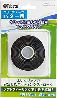 Tabata(タバタ) ゴルフ グリップ交換 テープ メンテナンス用品 グリップテープ 110cm ブラック