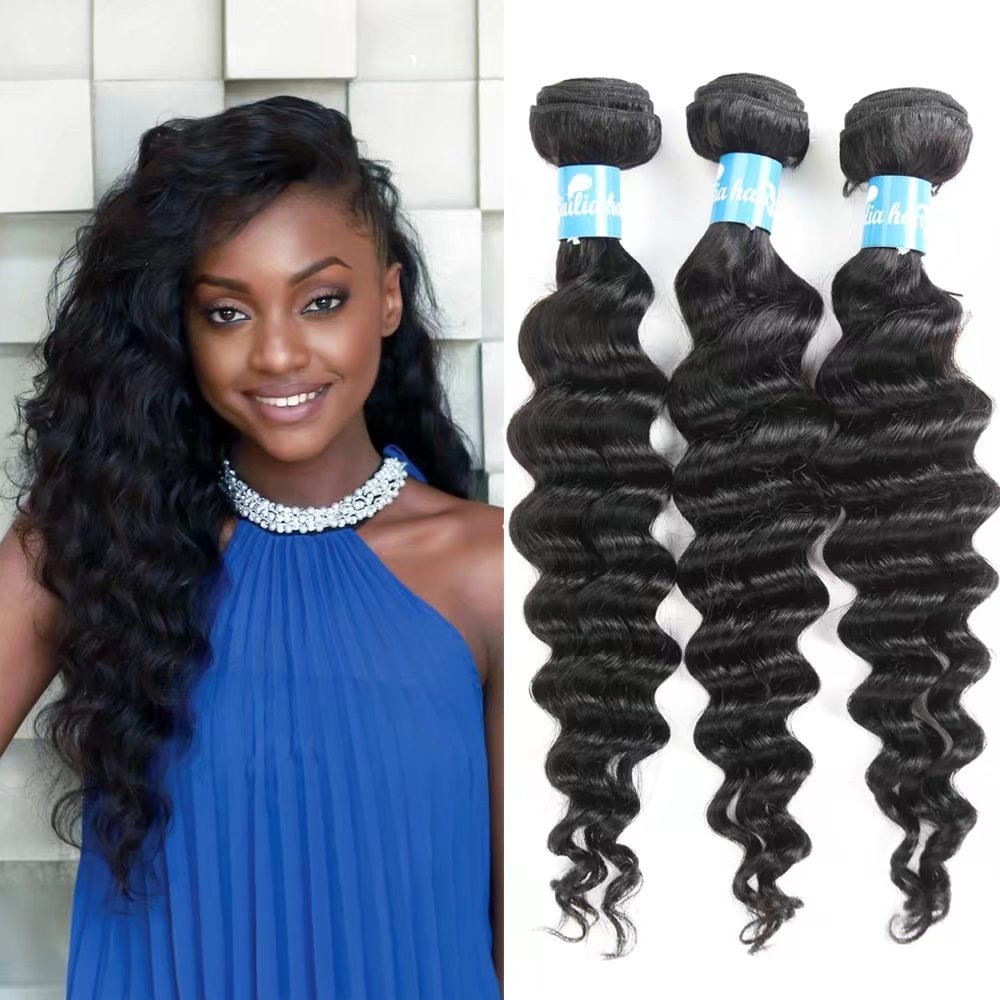 Unprocessed Limited time trial price Virgin Brazilian Hair Loose Extensions Wave Max 44% OFF Extensio