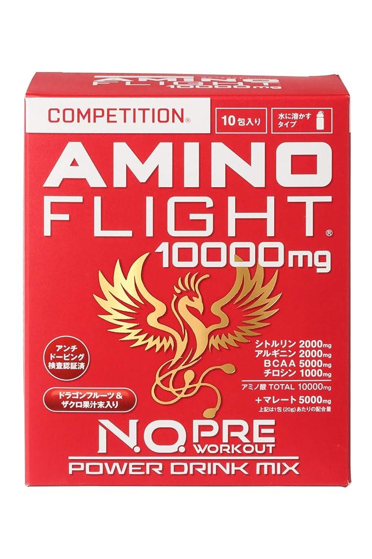 寂しい良い完璧アミノフライト10000mg -コンペティション- 20g×10包入り 粉末(水に溶かすタイプ)