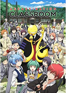 HomMall Japanese Anime Character Poster Hanging Paintings Wall Art Fabric Poster(Assassination Classroom)