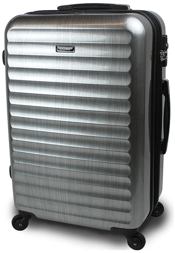 名目上の君主力スーツケース 3サイズ( 大型 ? 中型 ? 小型 ) 超軽量 キャリーバッグ TSAロック 【 ヴィバリー Vibari】 鏡面ミラー加工