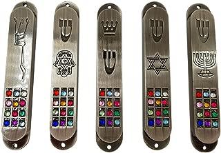 Talisman4U Set of 5 Pewter Jewish MEZUZAH CASE with Hoshen 12 Tribes of Israel Star of David Menorah Door Mezuza with Scroll 3.5 Inches